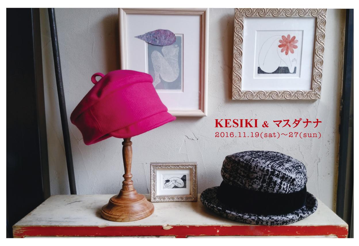 KESIKI(帽 子)& マスダナナ