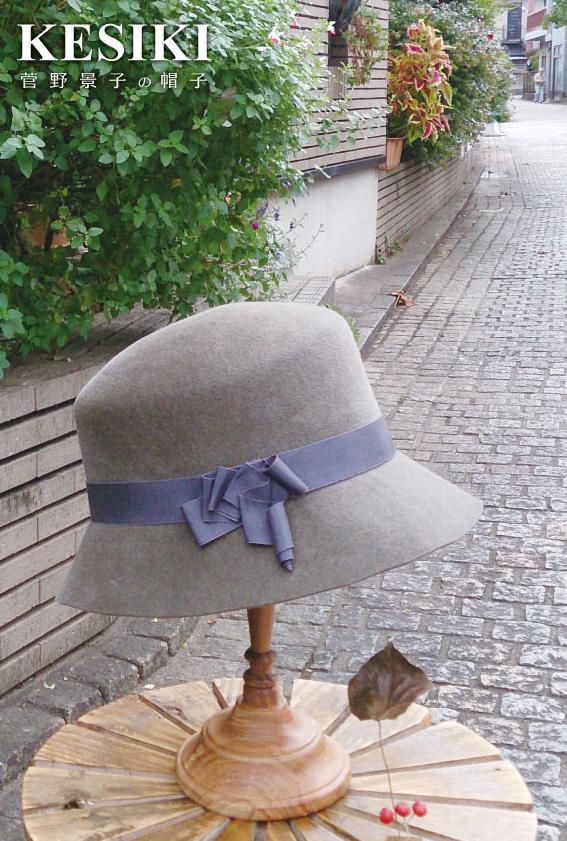 KESIKI 菅野景子の帽子展