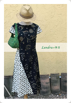 Landraの休日─うるわしの更紗展─
